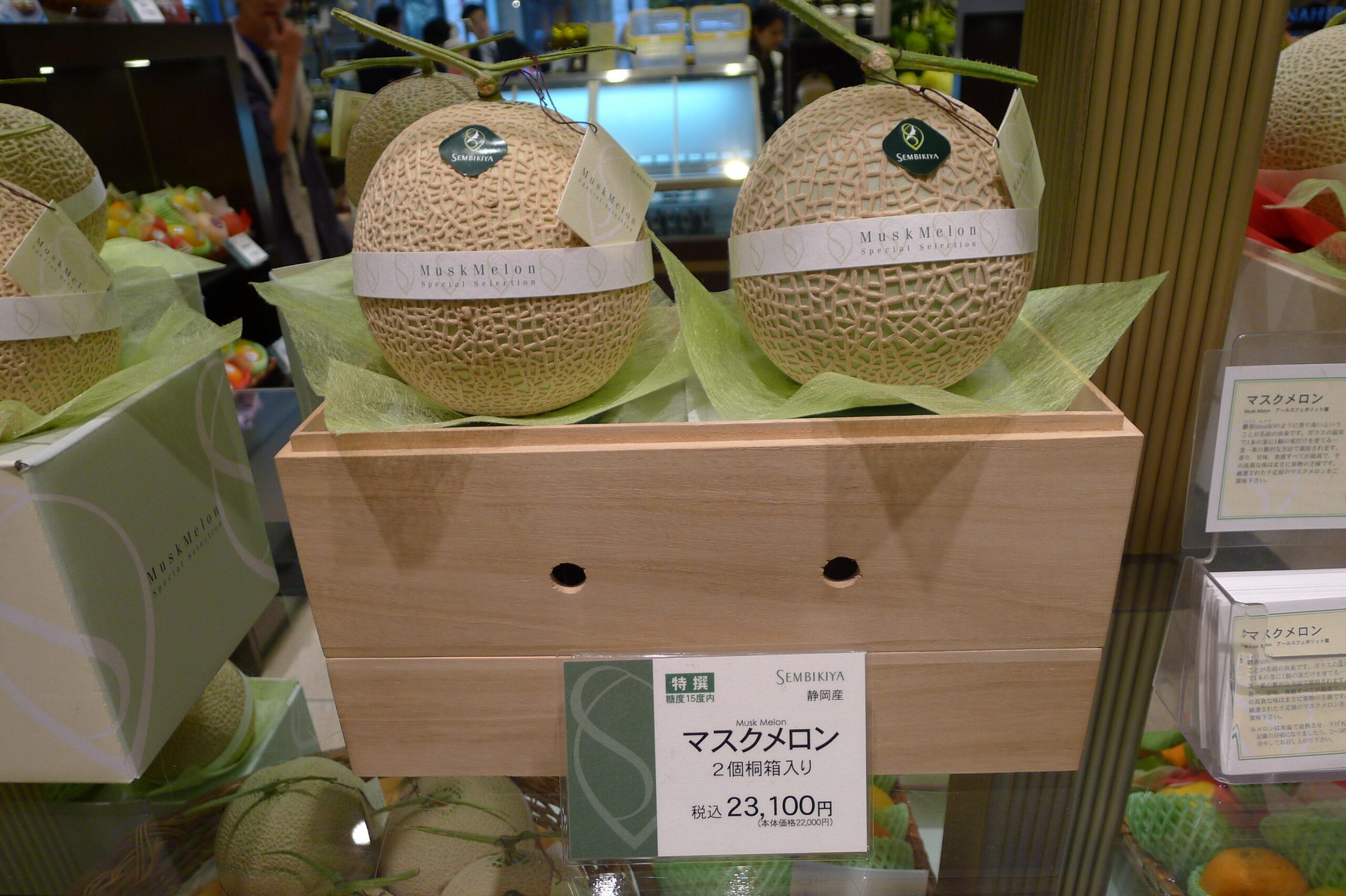 Sembikiya Muskmelon price, most expensive fruits