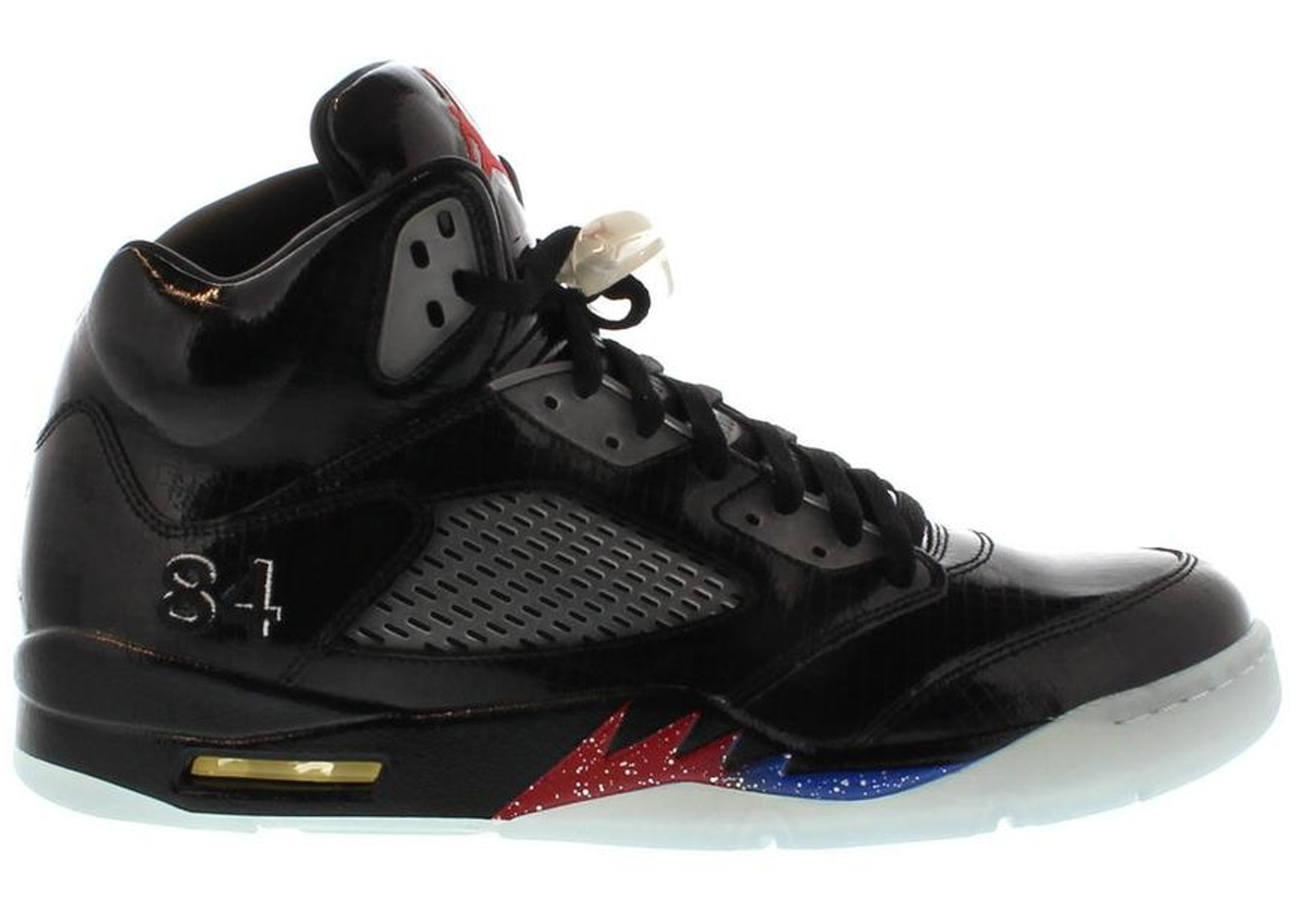 most expensive air jordans in the world